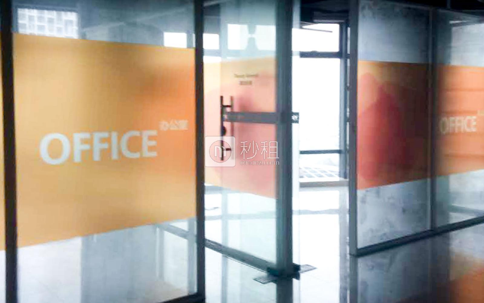 国际西岸商务大厦写字楼出租164平米精装办公室150元/m².月