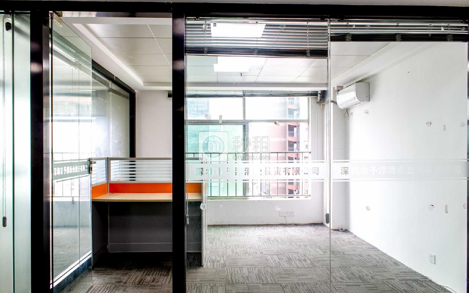 大唐时代大厦写字楼出租118平米精装办公室70元/m².月