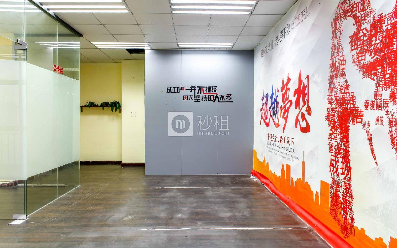 富康科技大厦写字楼出租90平米简装办公室45元/m².月
