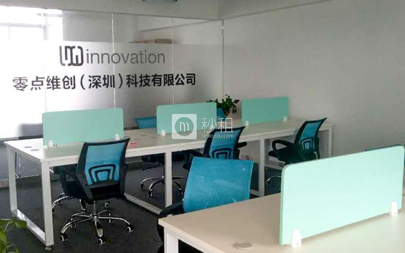 OTO创客中心写字楼出租108平米精装办公室72元/m².月