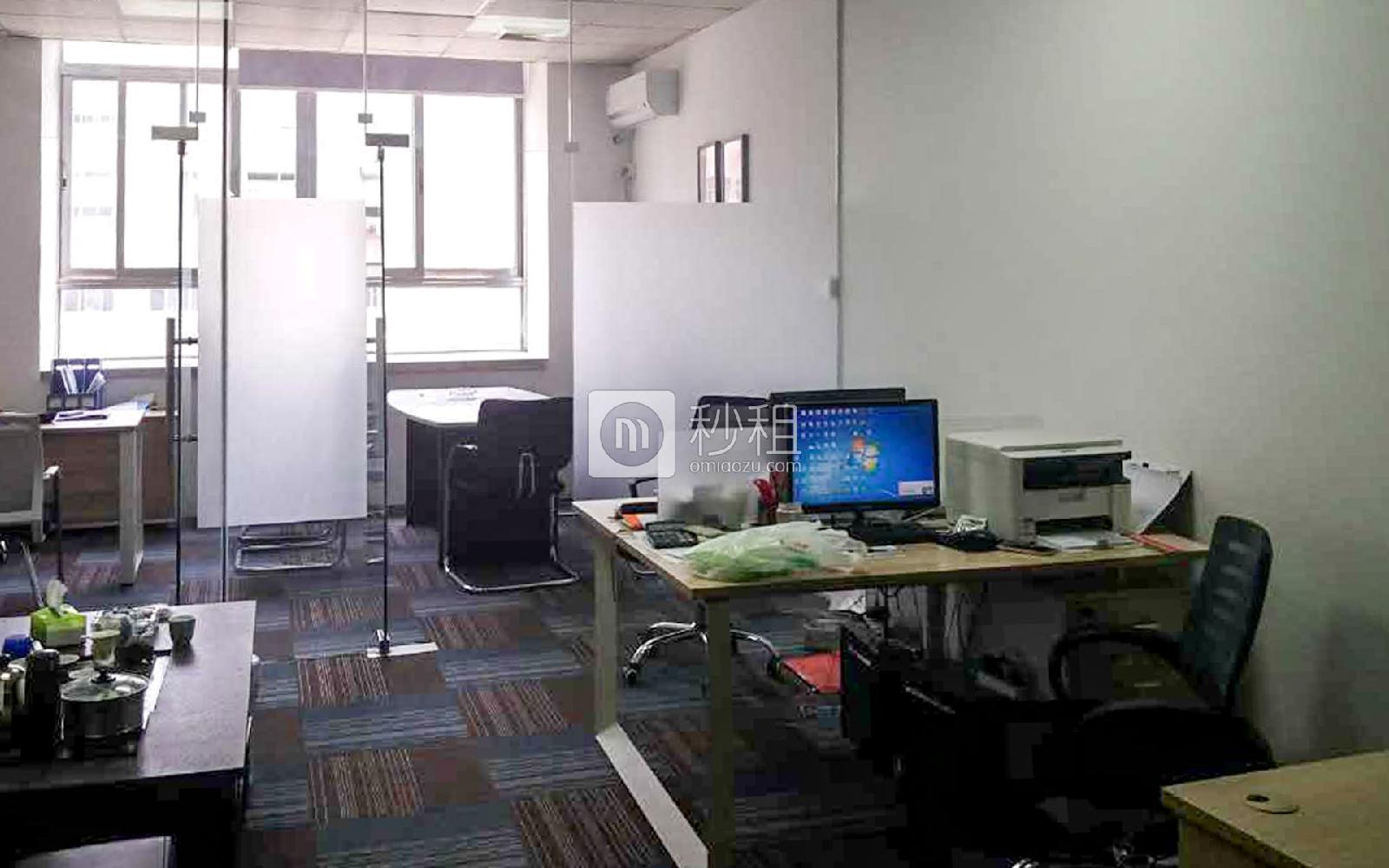 华盛辉商业大厦写字楼出租67平米精装办公室50元/m².月