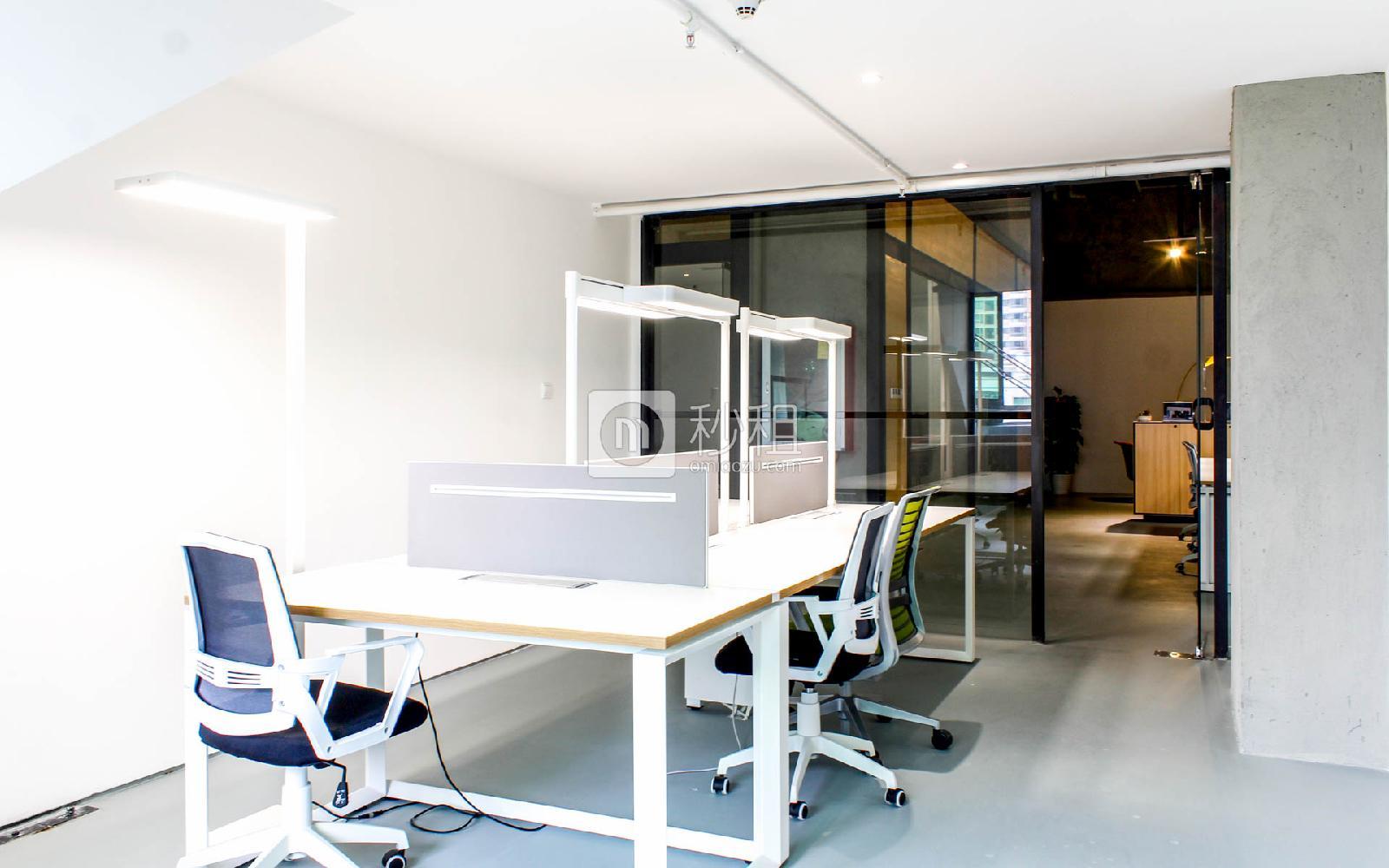 都市名园-MFG创客联邦写字楼出租35平米精装办公室25000元/间.月