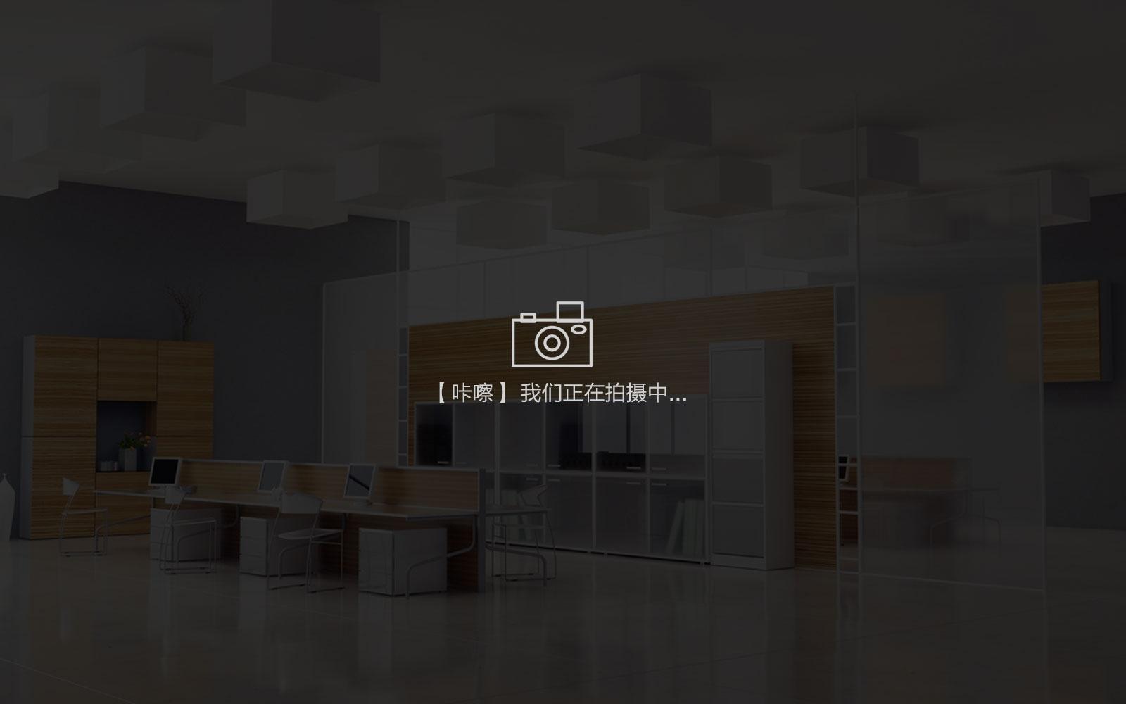 创业投资大厦写字楼出租234平米豪装办公室180元/m².月