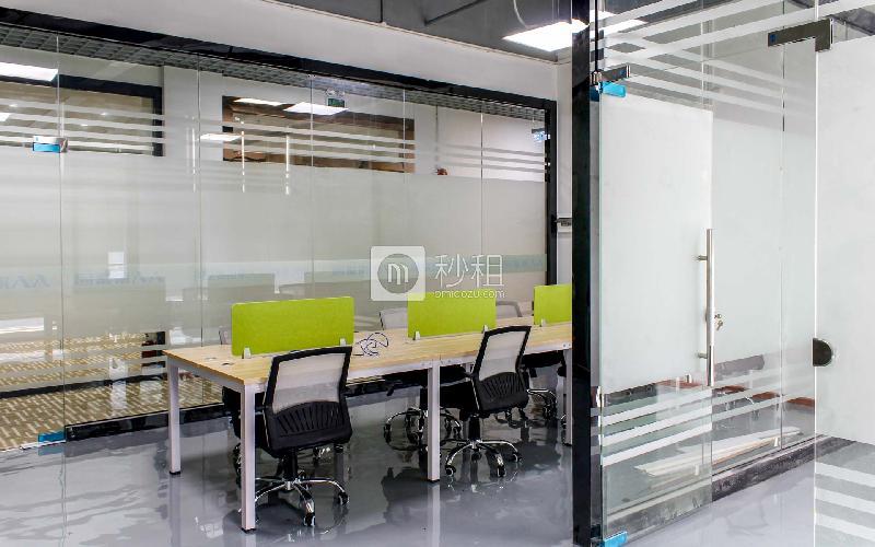 人人来创客空间·中科美城-宝安智谷写字楼出租78平米精装办公室6240元/间.月