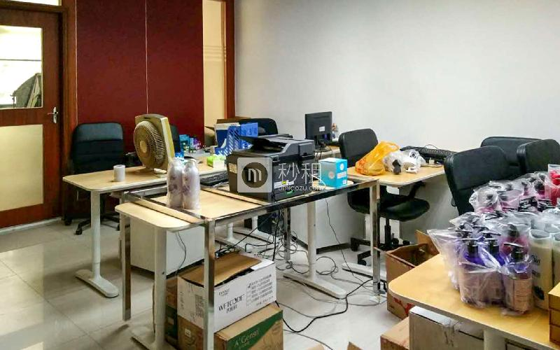 东联大厦写字楼出租130平米精装办公室75元/m².月
