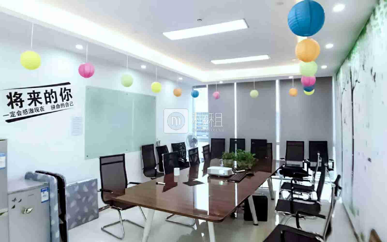 华润城大冲商务中心写字楼出租562平米精装办公室155元/m².月