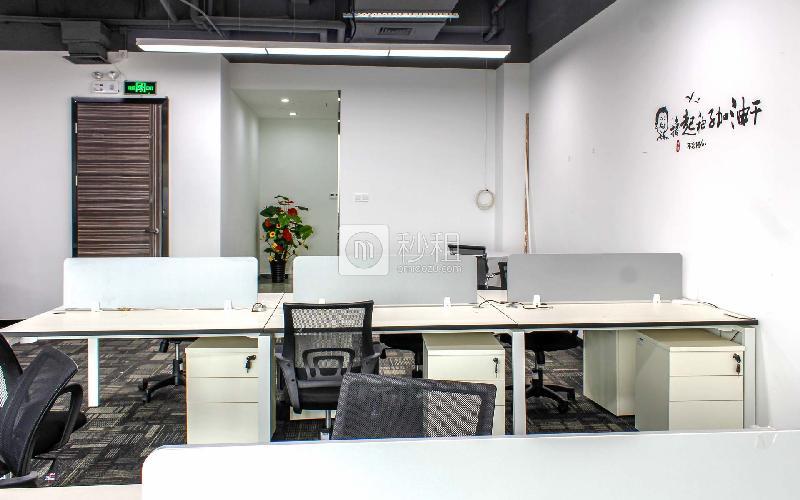 观澜湖国际大厦写字楼出租151平米精装办公室75元/m².月