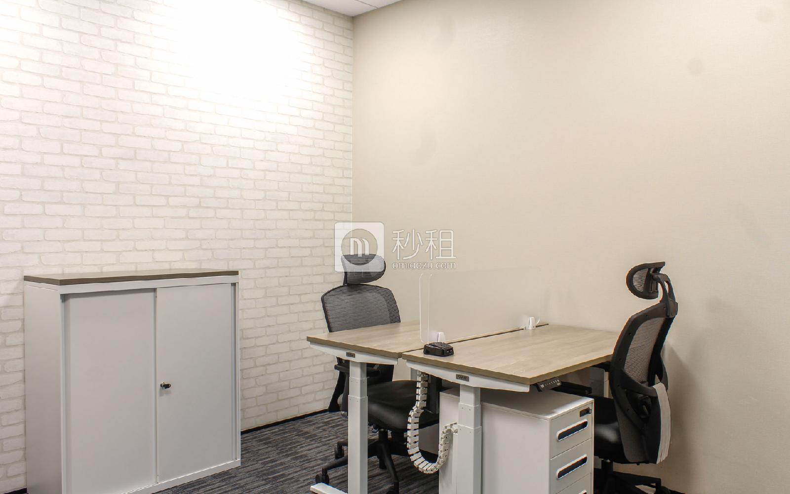 航天科技广场-ATLAS寰图写字楼出租15平米精装办公室6000元/间.月