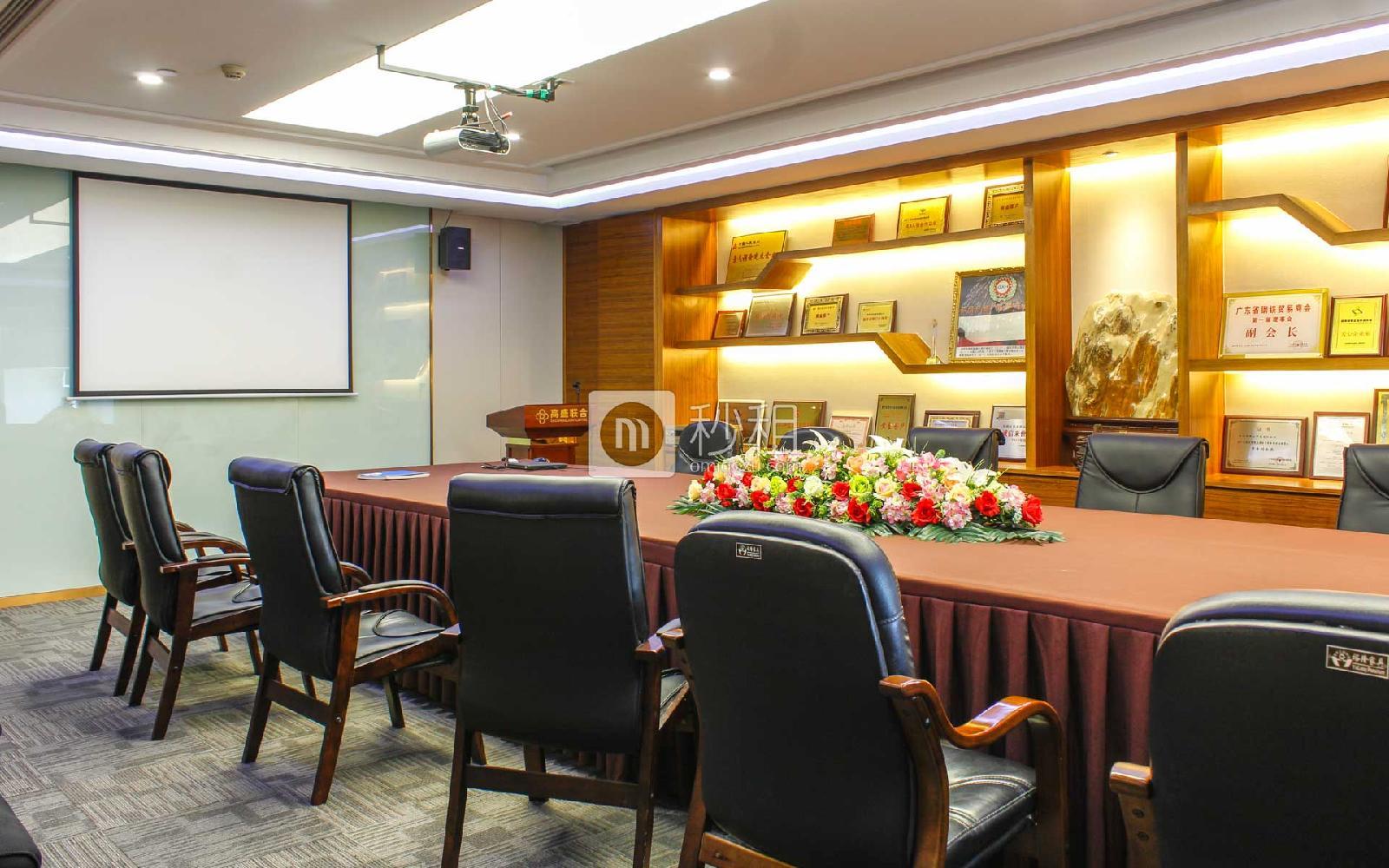 中国经贸大厦写字楼出租1188平米精装办公室230元/m².月