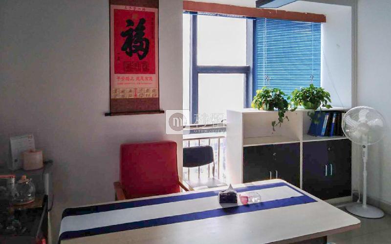 华丰国际商务大厦写字楼出租90平米精装办公室77元/m².月