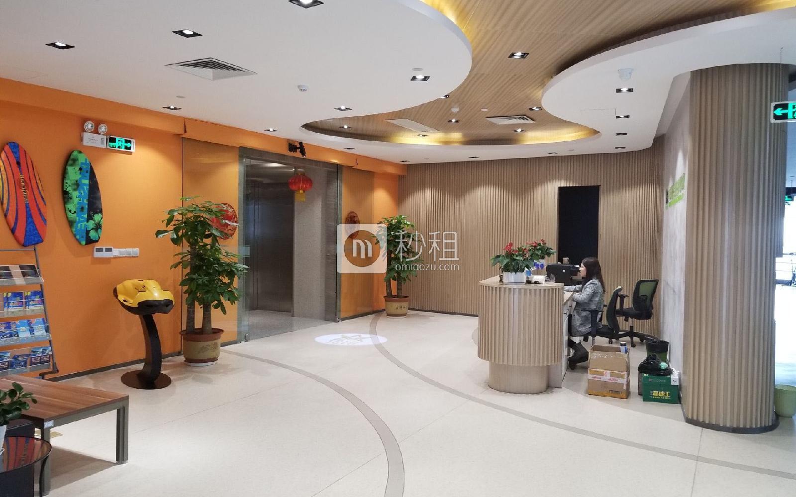 阳光科创中心写字楼出租630平米精装办公室130元/m².月