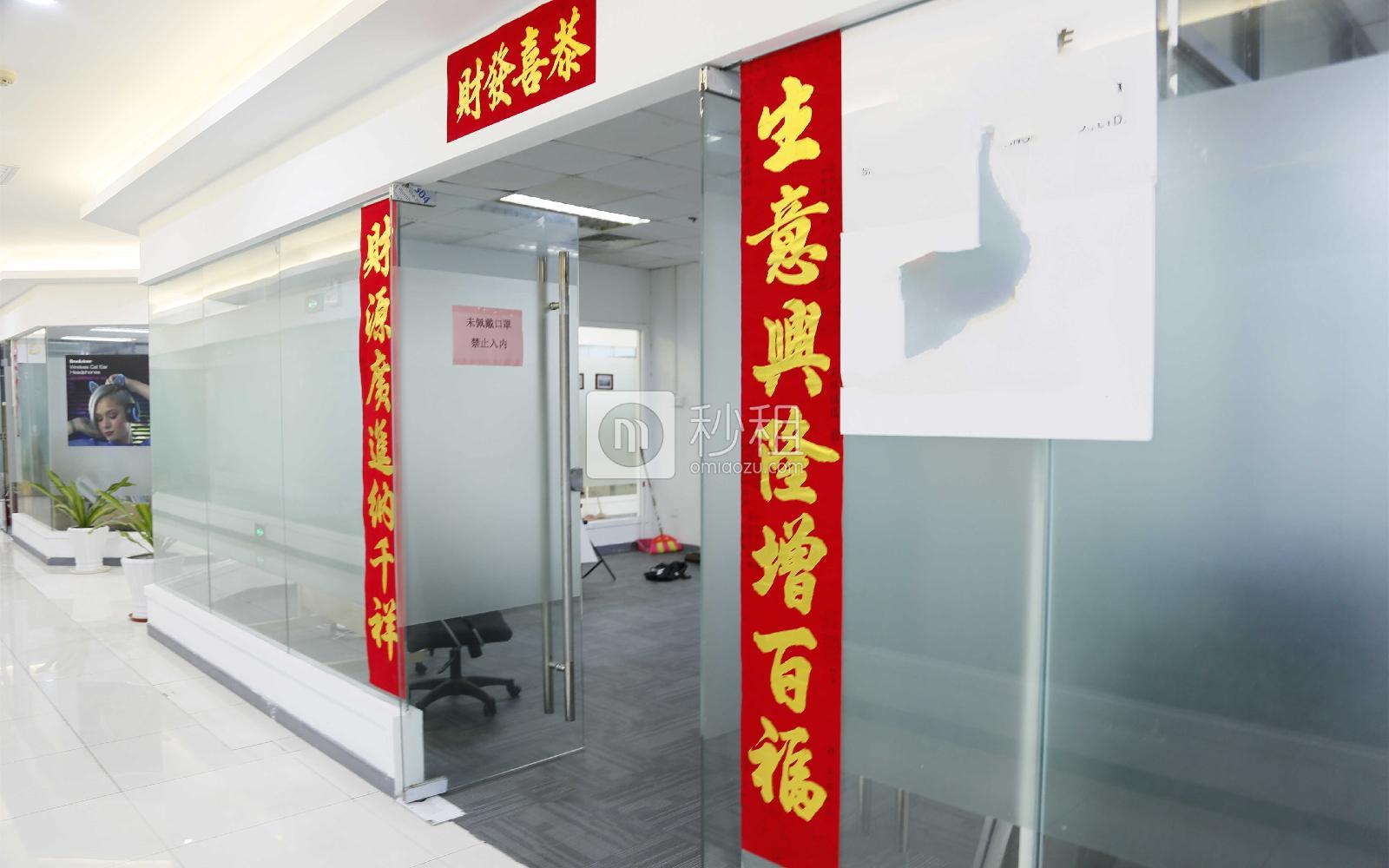 宝安-西乡 IDT研发中心 263.3m²