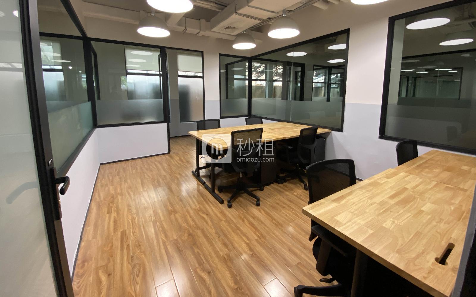 海珠-新港 氪空间-TIT创意园社区 45m²