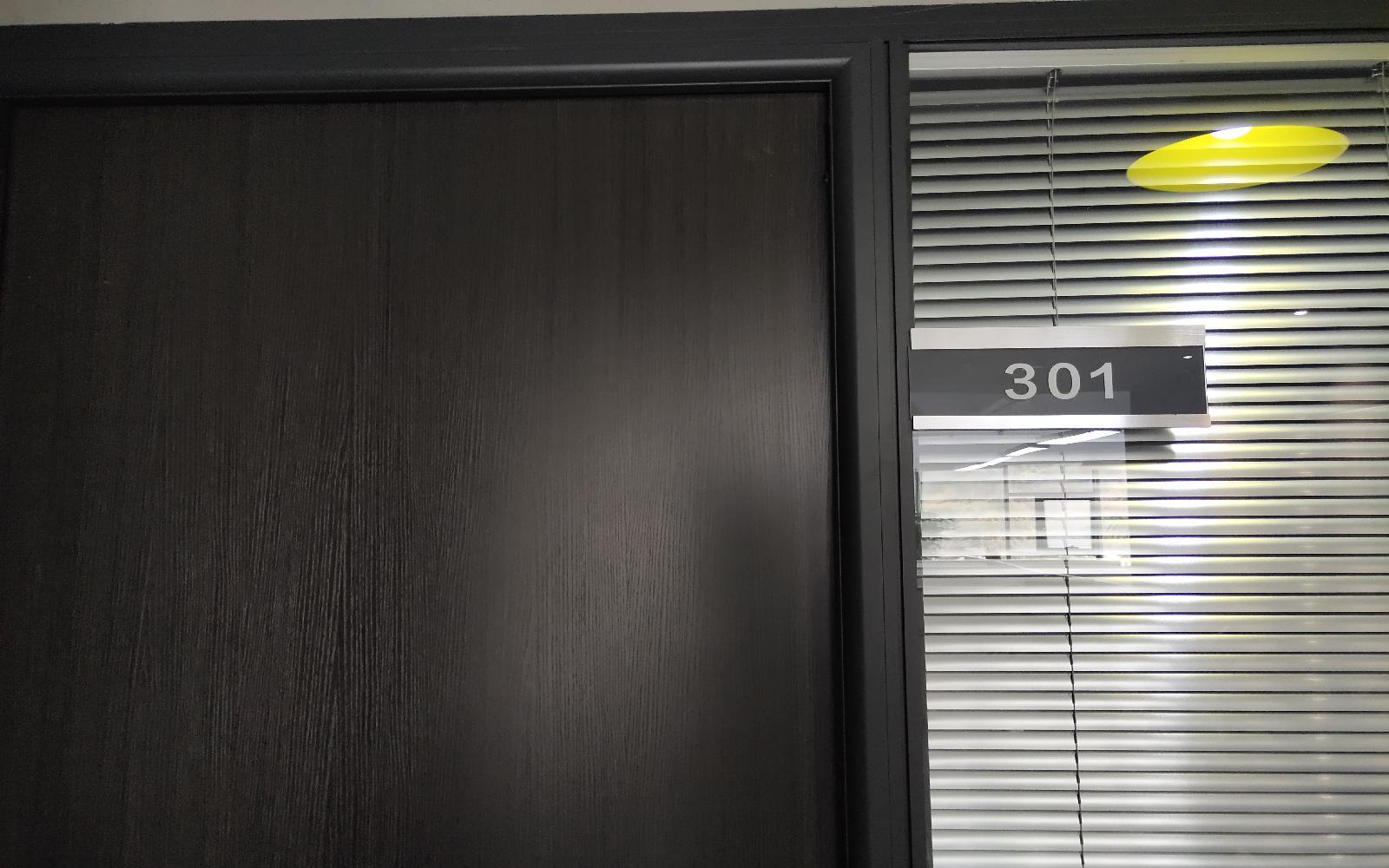 宝安-固戍 华荣大厦 10m²