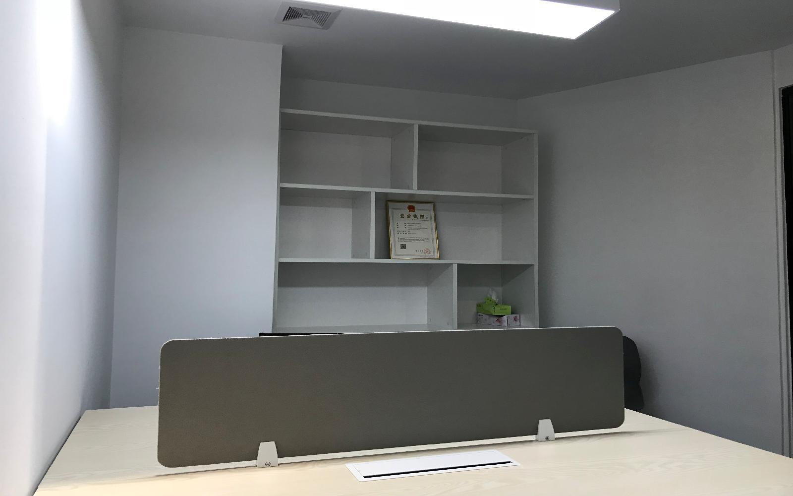 华荣大厦写字楼出租10平米精装办公室2500元/间.月
