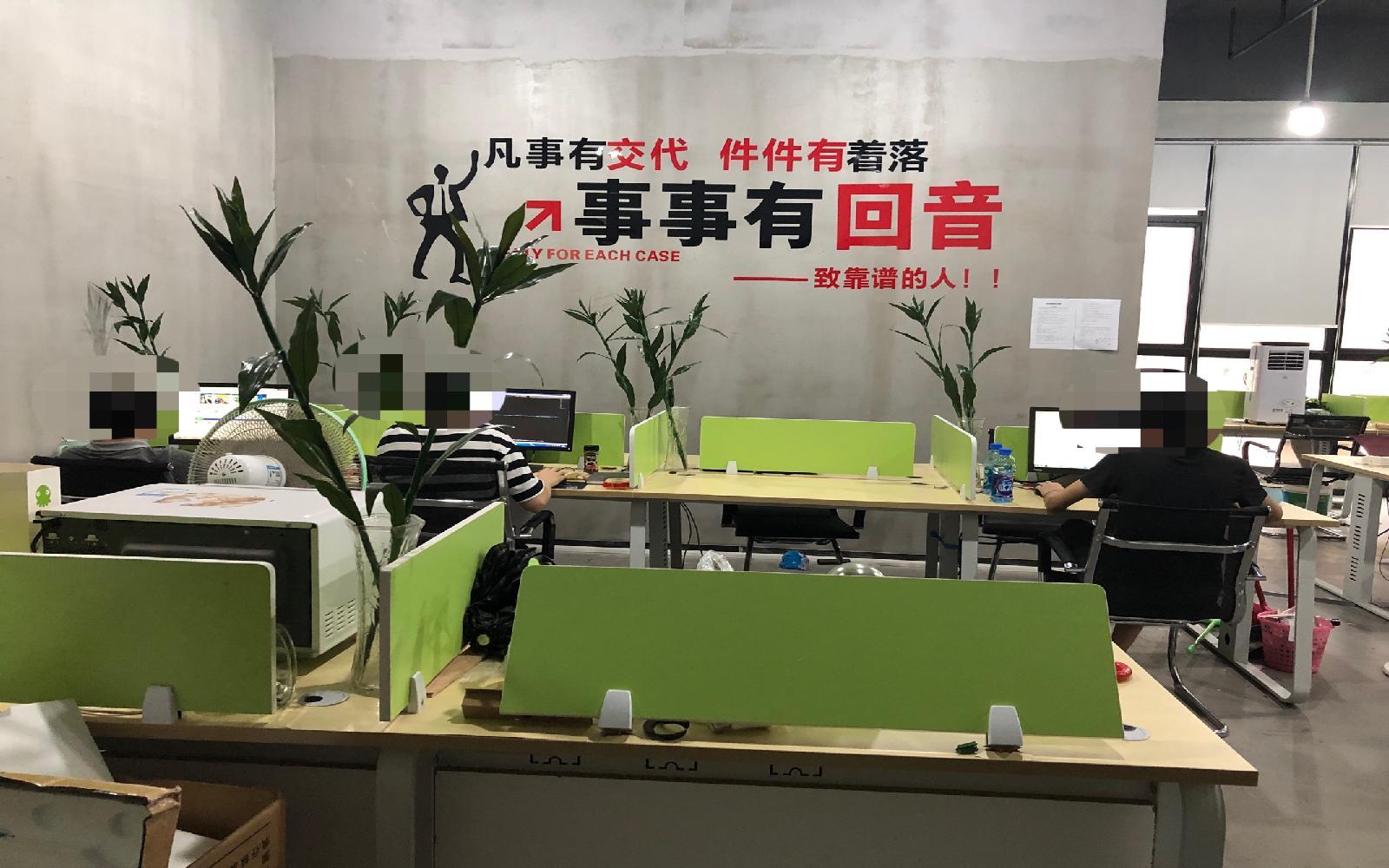 宝安-固戍 一方天地互联网产业园 130m²