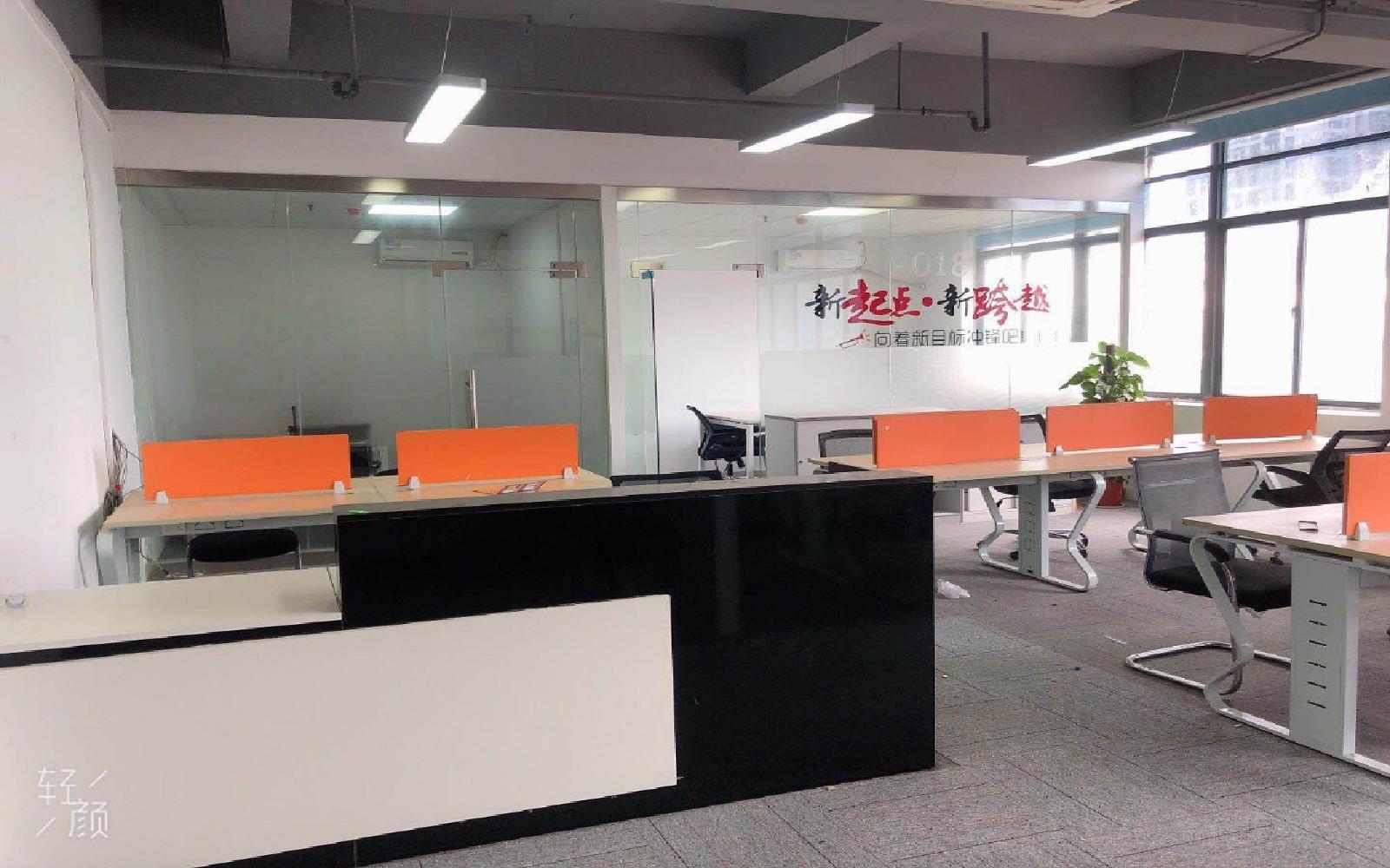 南山-科技园 文峥鑫大厦 128m²