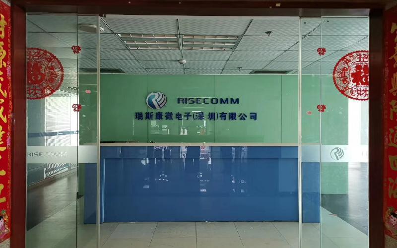 创维大厦写字楼出租488平米简装办公室140元/m².月