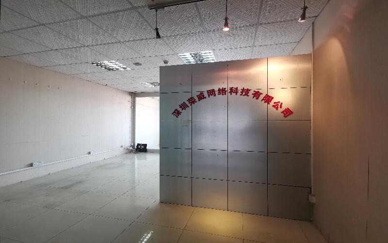 华盛辉商业大厦写字楼出租7425平米简装办公室66元/m².月