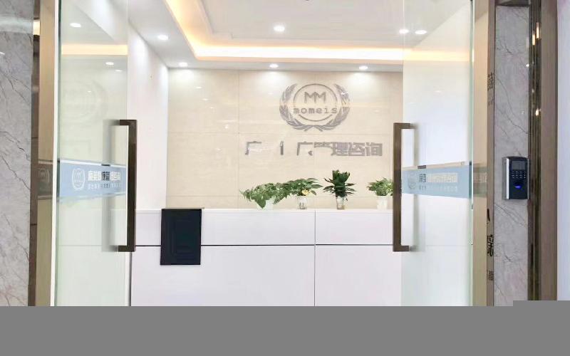 安华工业区写字楼出租198平米精装办公室88元/m².月