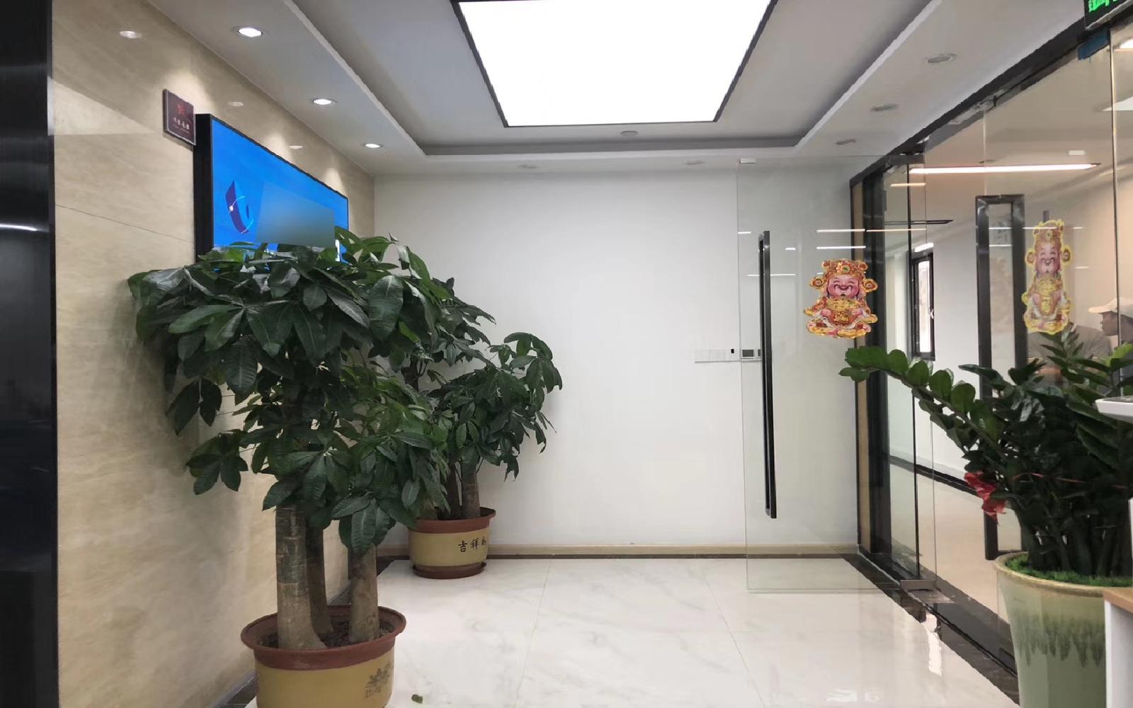 南山-科技园 深圳湾科技生态园(二期) 228m²