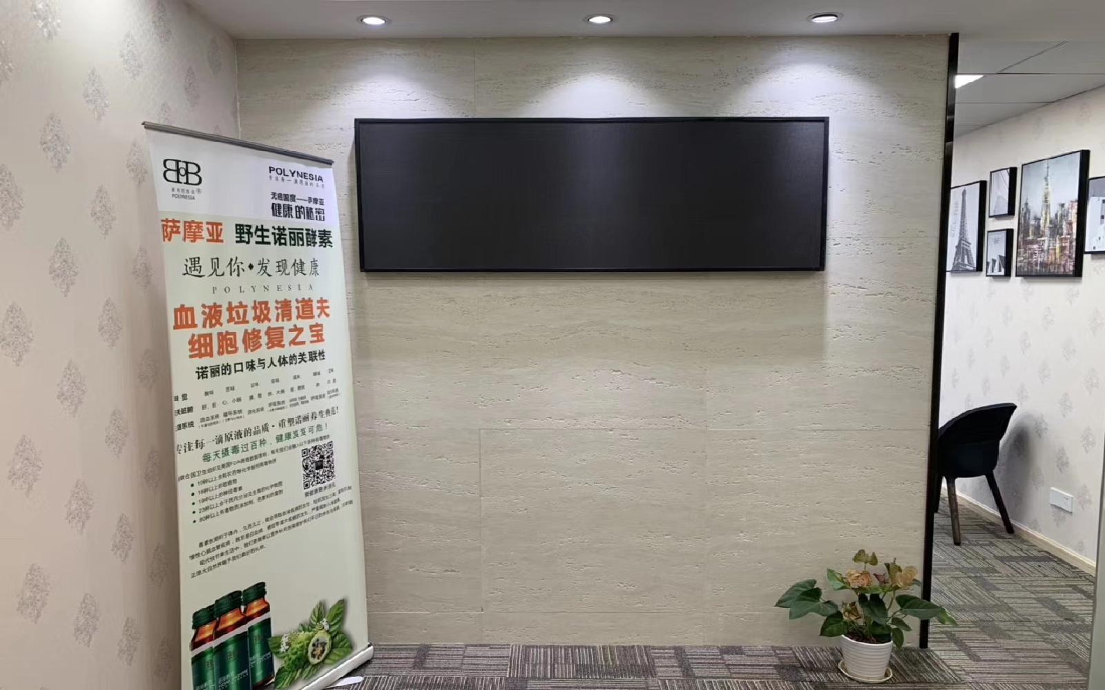 南山-科技园 深圳湾科技生态园(二期) 112m²