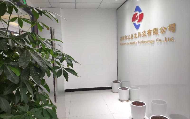 惠恒大厦写字楼出租155平米精装办公室85元/m².月