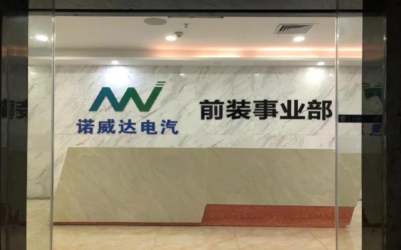 赋安科技大厦写字楼出租865平米精装办公室86元/m².月