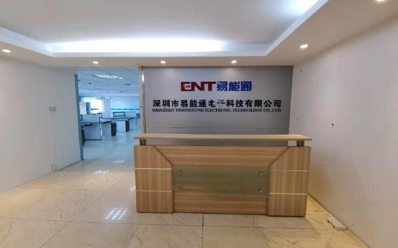 南贤商业广场写字楼出租230平米精装办公室70元/m².月