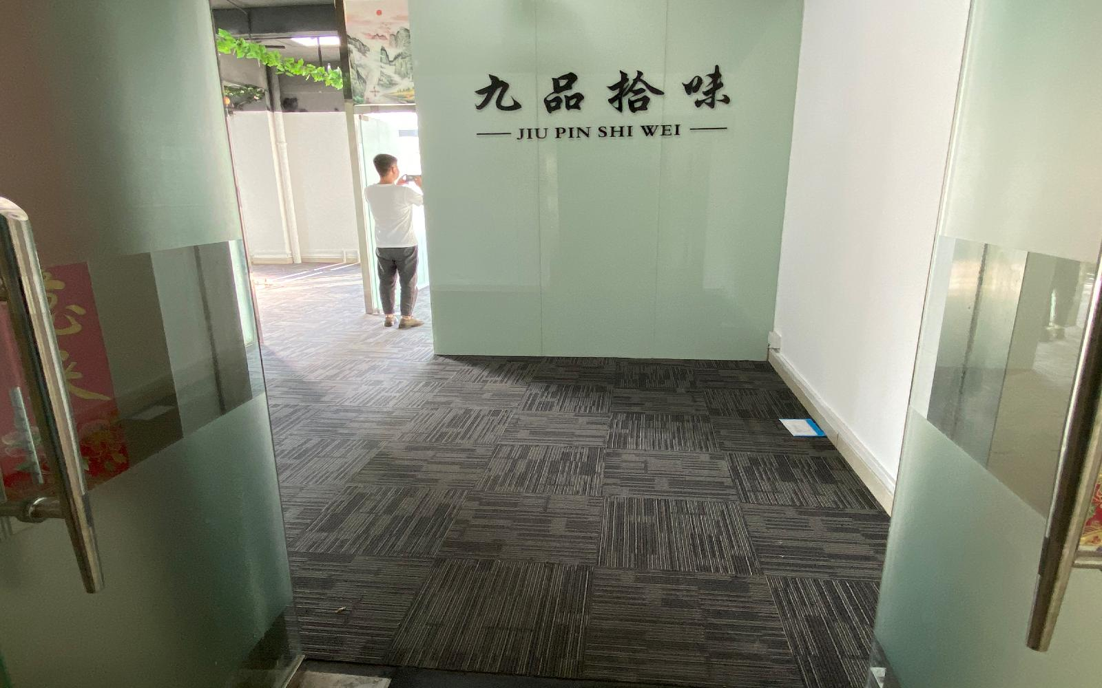 龙华-民治 牛栏前大厦 248m²