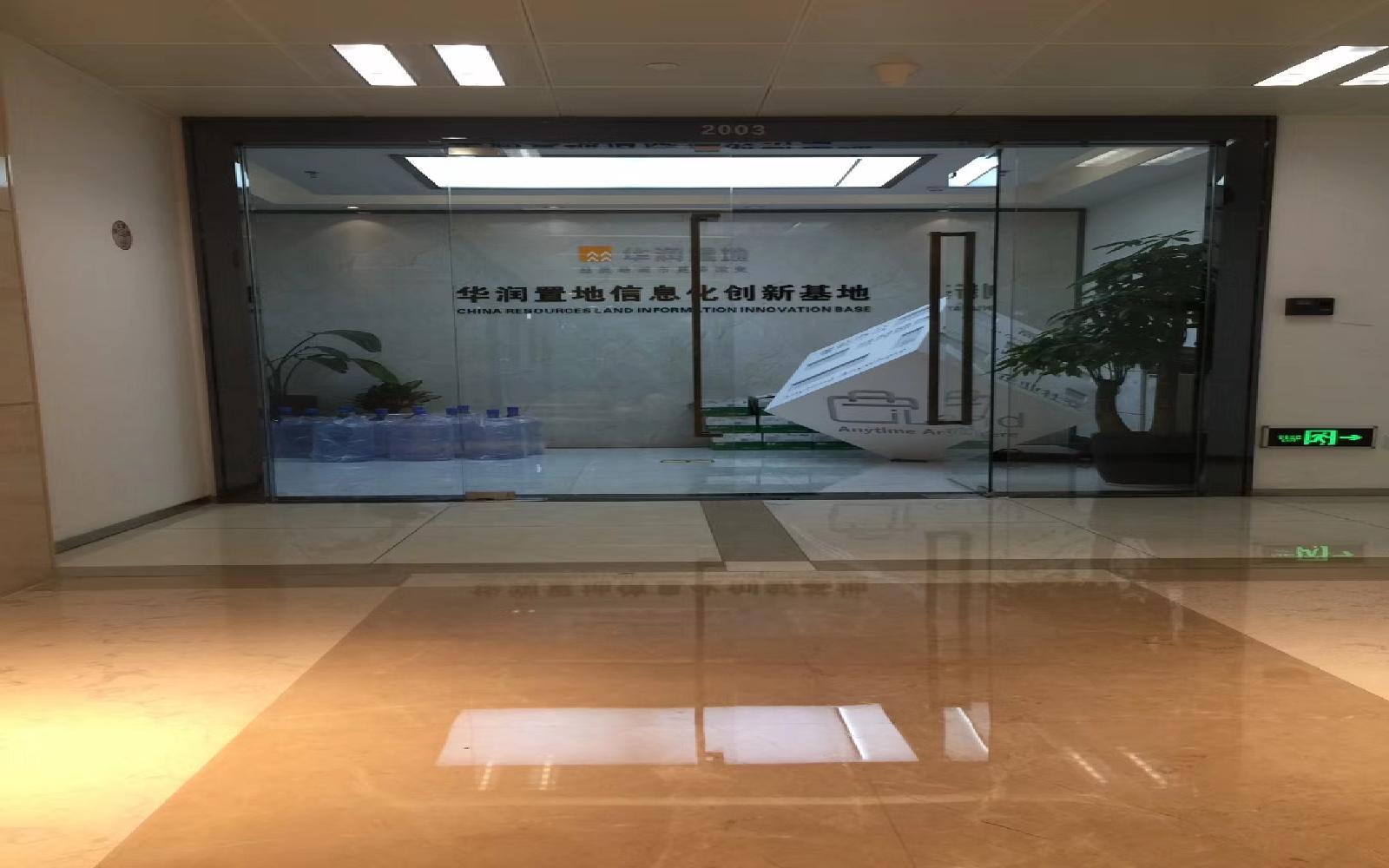 南山-科技园 华润城大冲商务中心 666m²