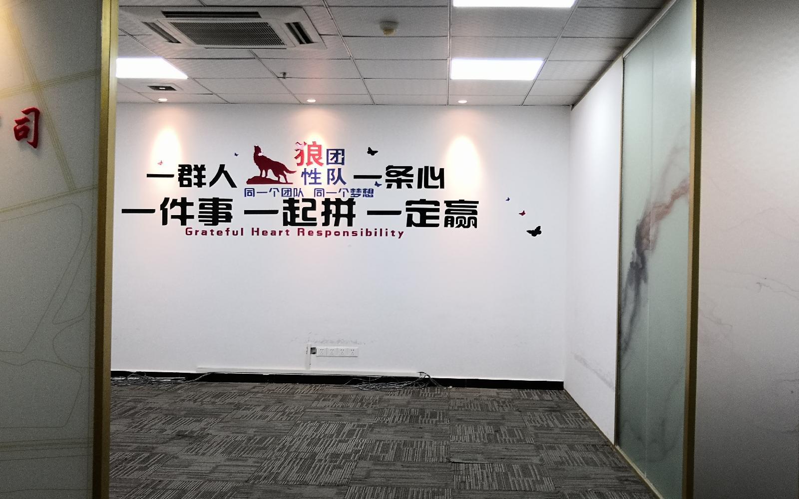 龙岗-龙岗中心城 花样年龙年广场 208m²