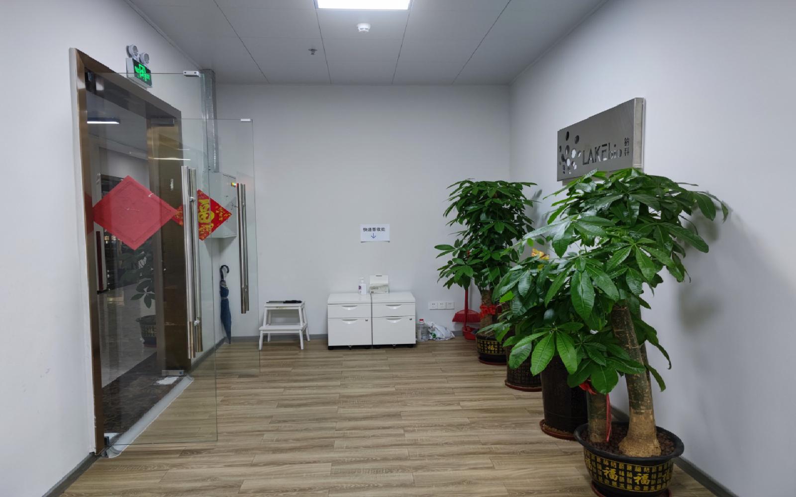 民企科技园写字楼出租245平米精装办公室85元/m².月