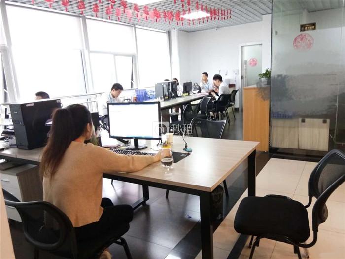 华凯广场 4A级写字楼 352平70人间 精装修家私全齐