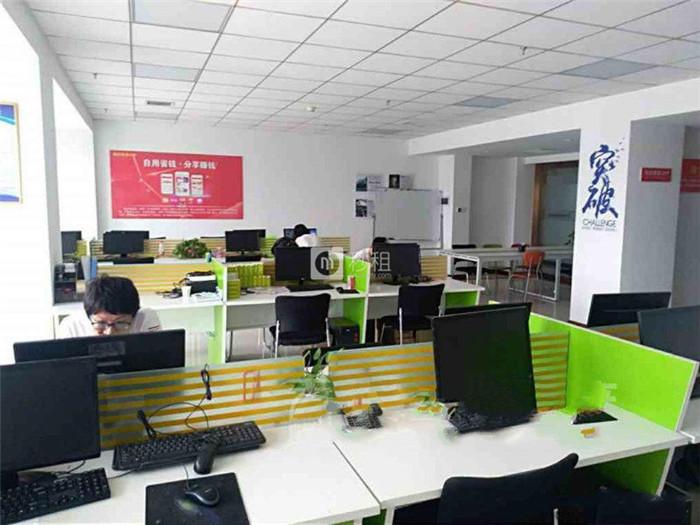 西安国际企业中心  未央路沿线225平 精装带家具