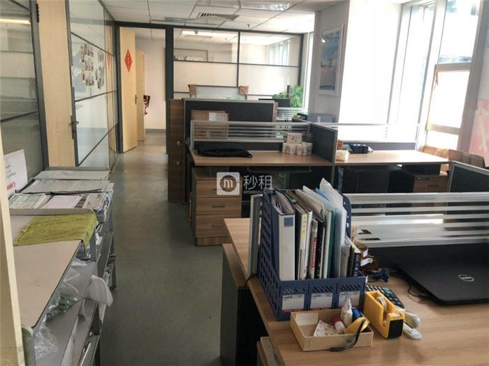财富广场 体育中心地铁站 126方精装修带家私拎包入驻