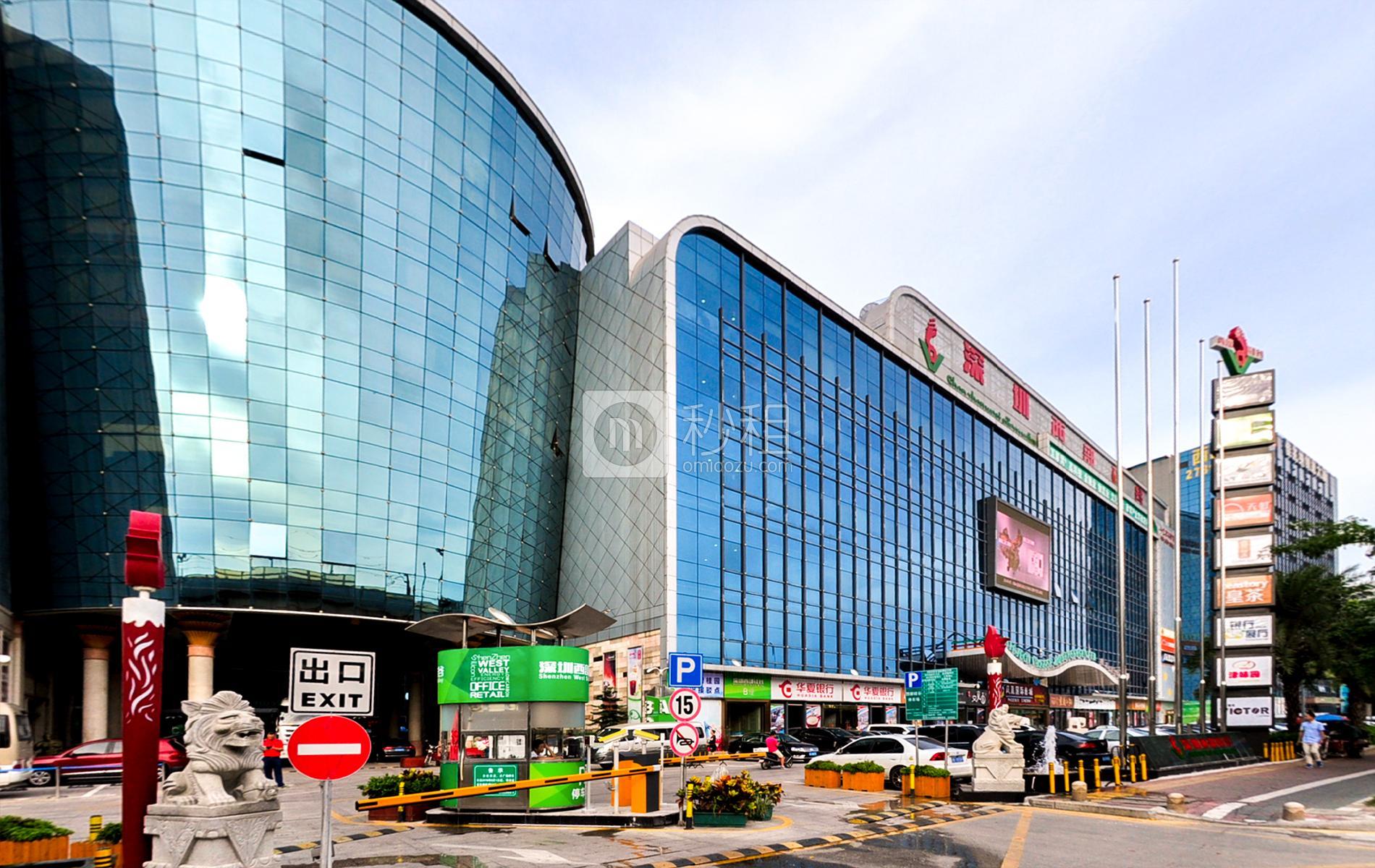 深圳2020年土拍收官,人才安居集团成最大赢家