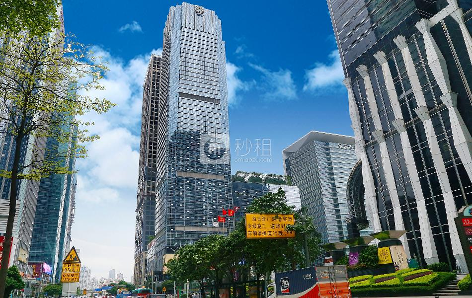 金中环国际商务大厦