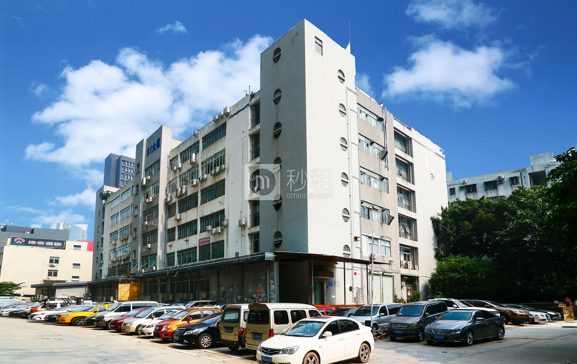 51大厦写字楼出租/招租/租赁,51大厦办公室出租/招租/租赁