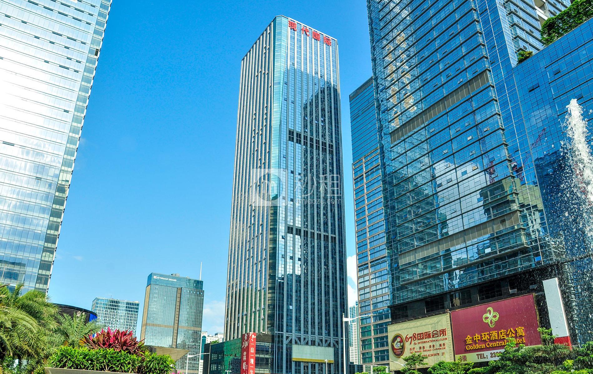 现代国际大厦