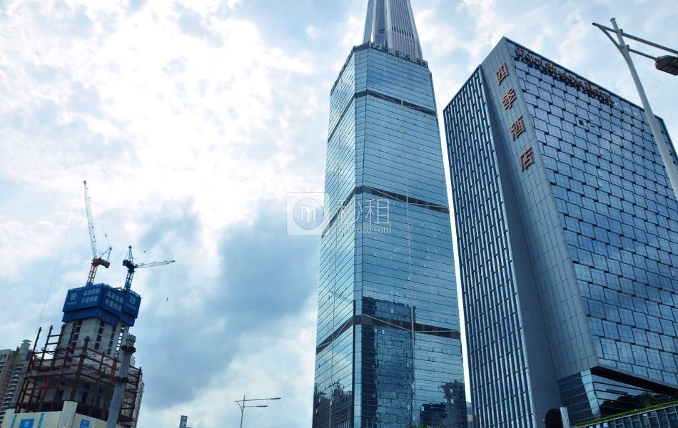 深圳國際商會中心