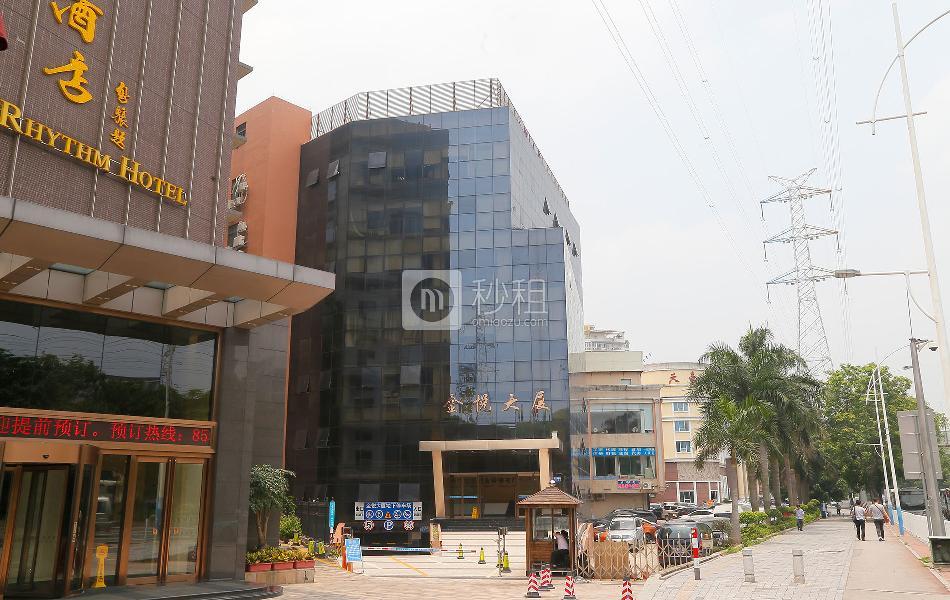 金悦商务大厦