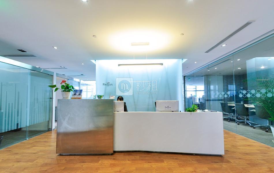 雷格斯商务中心-NEO大厦
