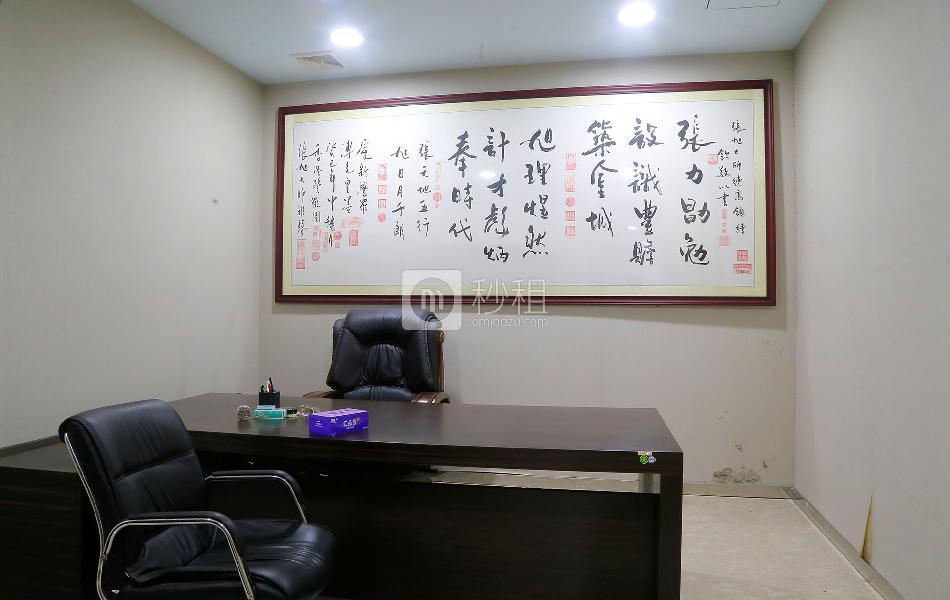 国鸿购物广场写字楼出租464平米精装办公室36元/m².月