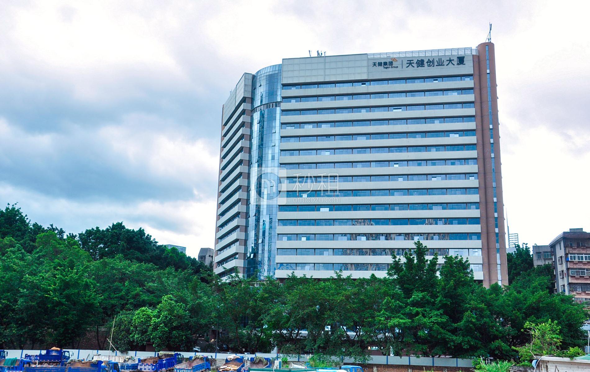 天健创业大厦