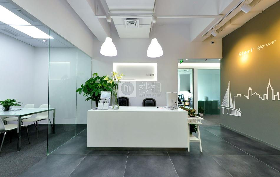 弘夏國際商務中心-新天世紀商務中心