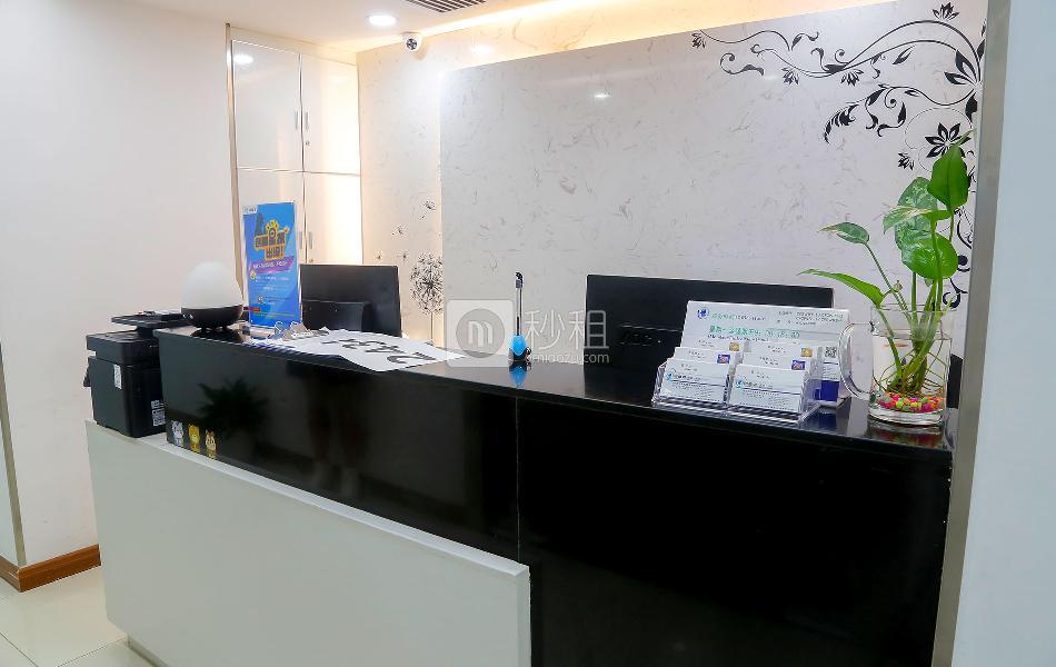 創富港-金豐城大廈