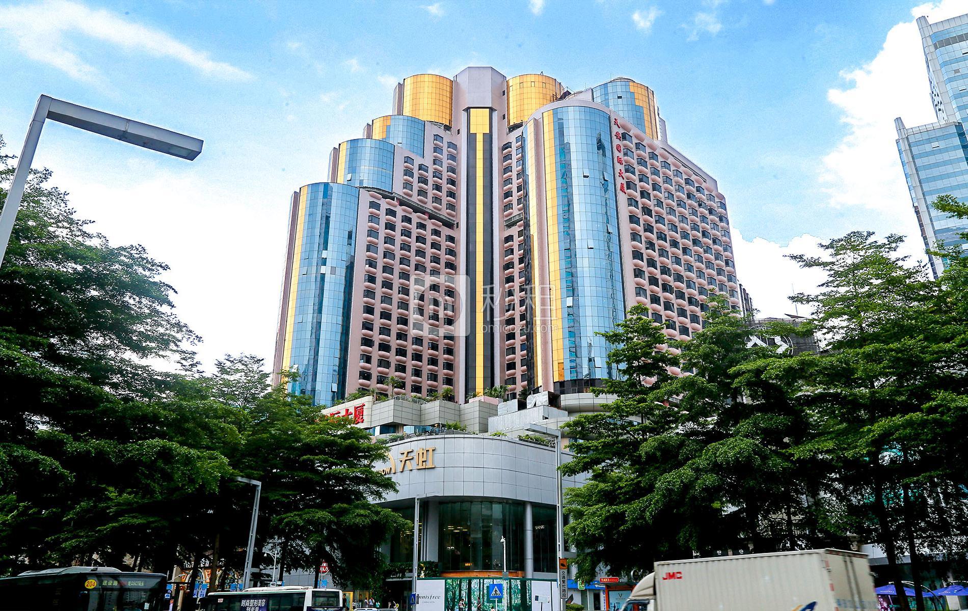 启富商务中心-天安国际大厦