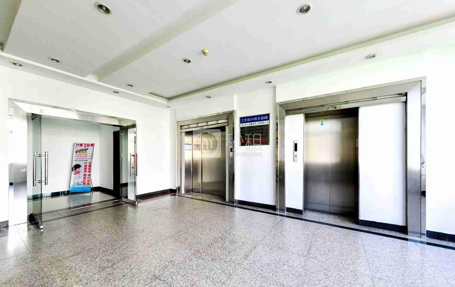 泰然科技园206栋写字楼出租/招租/租赁,泰然科技园206栋办公室出租/招租/租赁