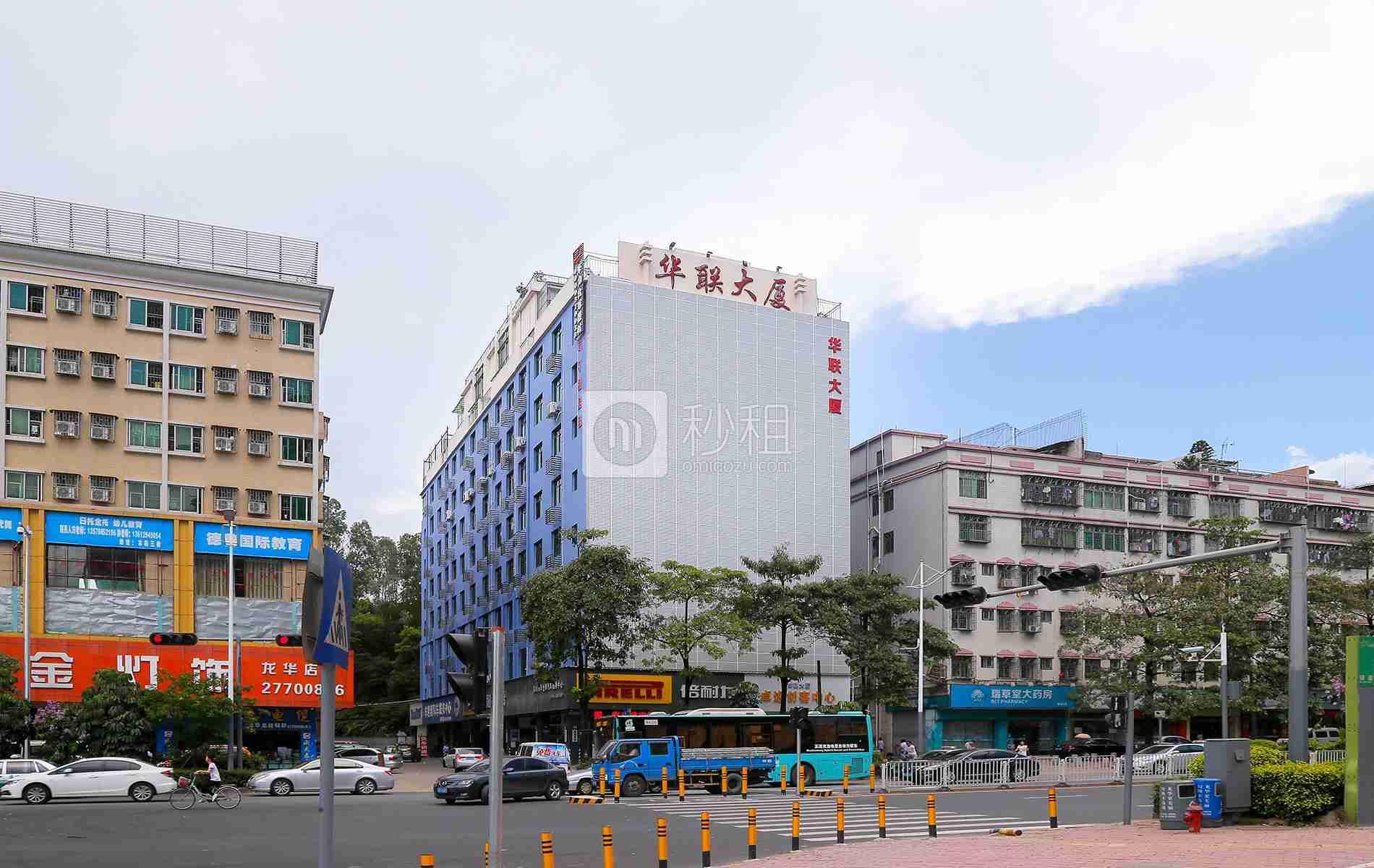华联大厦(龙华)写字楼出租/招租/租赁,华联大厦(龙华)办公室出租/招租/租赁